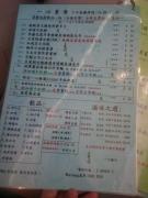 一心素食 (5)