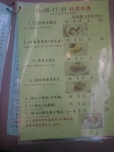 一心素食 (6)