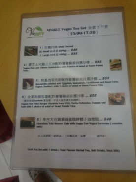 Veggle Cafe