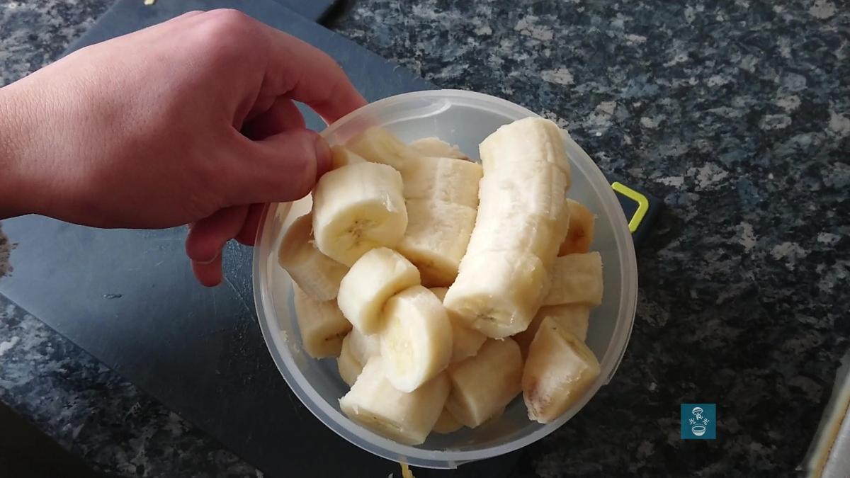香蕉切粒 CUT BANANA
