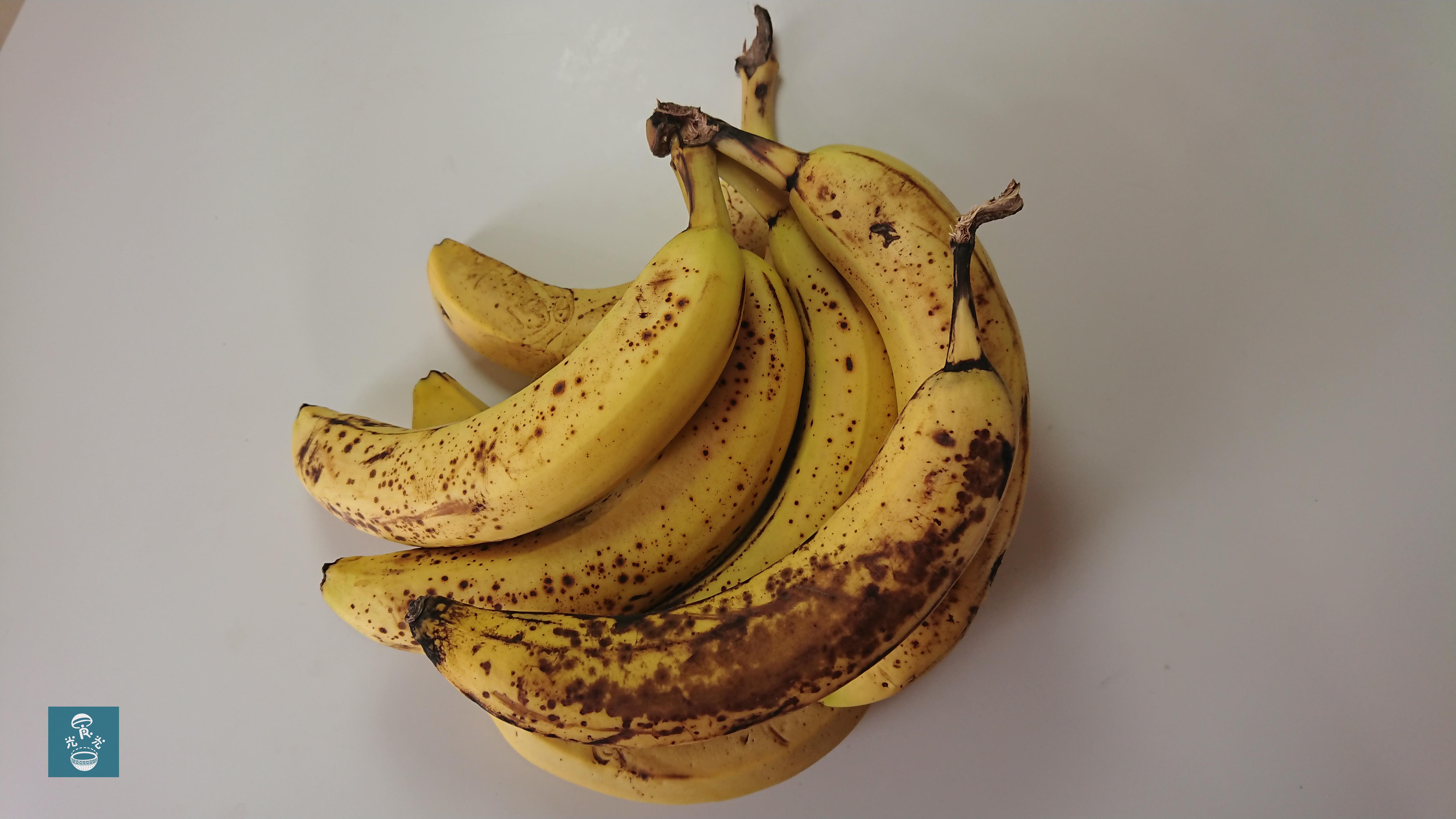 P_202007_bananacupcake (1)